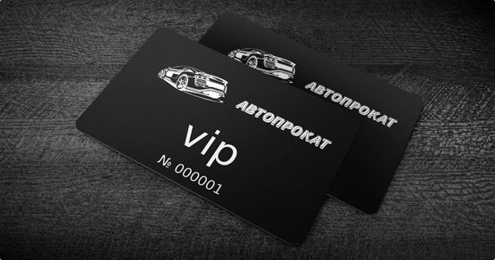 VIP card for Pogali43 company services